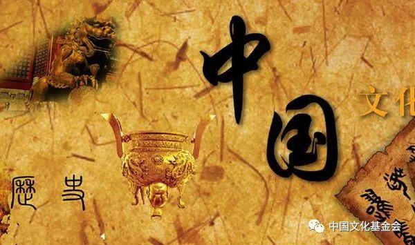 中国人的信仰为什么是历史而非宗教?